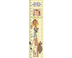 סרגל מד גובה לילדים עם תמונה