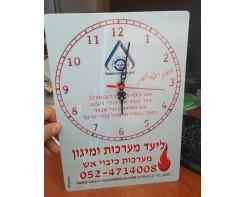 שעון קיר מודפס כולל מחוגים