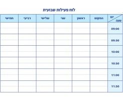 לוח מחיק מודפס 100-70