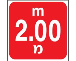 מ 2.00 M