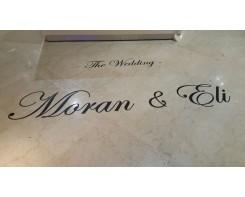 מדבקה בחיתוך צורני לחתונה The Wedding