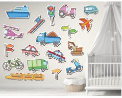 מדבקות קיר של כלי תחבורה לחדר תינוקות