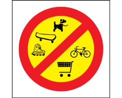 אין כניסה לעגלות, אופניים וכו