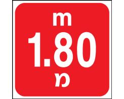 מ 1.80 M