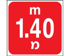 מ 1.40 M