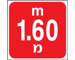 מ 1.60 M